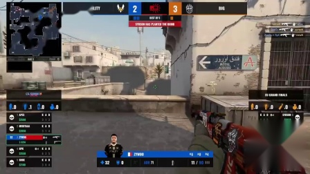 GRAND FINAL! - Vitality vs BIG - cs_summit 6 - BES