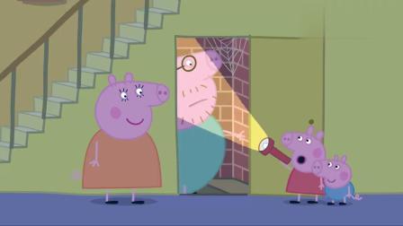 小猪佩奇:佩奇黑暗中吓乔治,手电筒对着脸照,直接把乔治吓哭!
