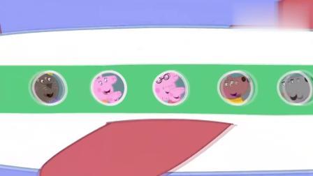 小猪佩奇:佩奇坐飞机像个话痨,一刻也闲不住,而乔治却很安静!