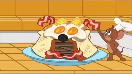 新猫和老鼠:汤姆和杰瑞给过生日的狗狗做蛋糕,但好像有什么不对