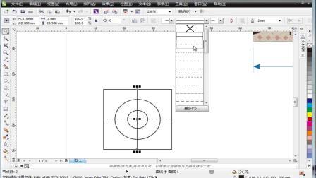【CDR教程】cdrx6度量工具的使用技巧(中)一起来学习吧