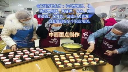 保定市晟宏职业培训学校待就业人员招生宣传