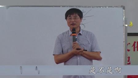 008传统文化与身心健康-基础篇(完善版)赵宗瑞主讲(第3天1 第8集)