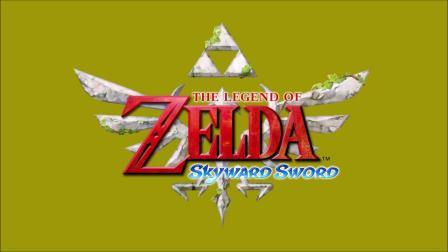 《塞尔达传说:天空之剑》配乐《Zelda's Lullaby》.mp4