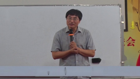 014传统文化与身心健康-基础篇(完善版)赵宗瑞主讲(第4天4 第14集)