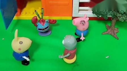 蟹老板解雇了海绵宝宝,乔治和小朋友想来打工,他们想免费吃东西