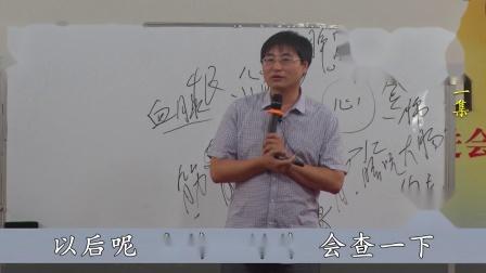021传统文化与身心健康-基础篇(完善版)赵宗瑞主讲(第6天3 第21集)
