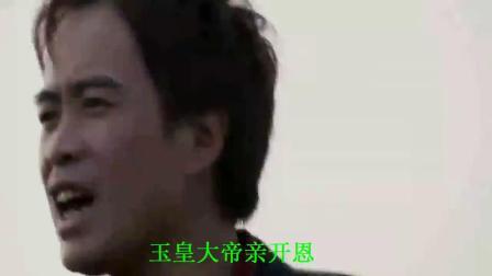 贵州大方山歌-相亲相爱永不分