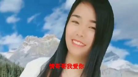 云贵经典山歌-恩恩爱爱永不分