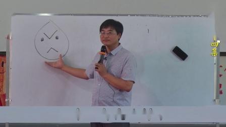 024传统文化与身心健康-基础篇(完善版)赵宗瑞主讲(第7天3 第24集)
