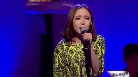 汪小敏一首《一生所爱》唱哭了台下欢众,唱的好听又真实.mp4
