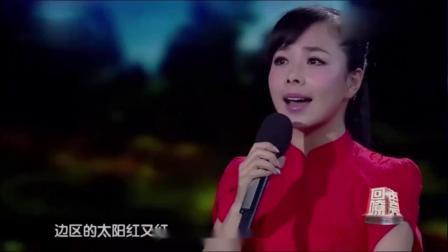 王二妮携手妹妹同台对唱《三妮的笑》 妹妹扬柳细腰好漂亮!.mp4