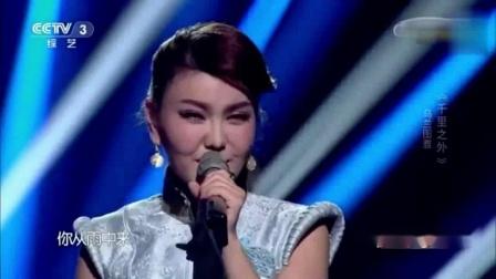 乌兰图雅一首《我的蒙古马》唱出草原特色风情,给人无限美的享受.mp4