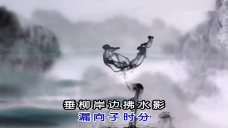 黄梅戏《汤显祖》选段-暮色风吹冷(原唱).flv