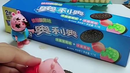 佩奇最喜欢吃奥利奥饼干,猪爸爸和猪妈妈也喜欢吃,你们喜欢吃吗?