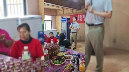 西盟佤族自治县西盟第一中学104班2020.7.4    18年同学聚会记录