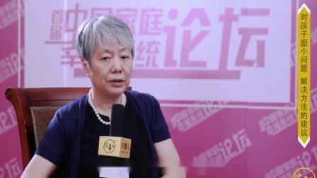 李玫瑾∶  76 二胎家庭如何教育好两个孩子?.mp4