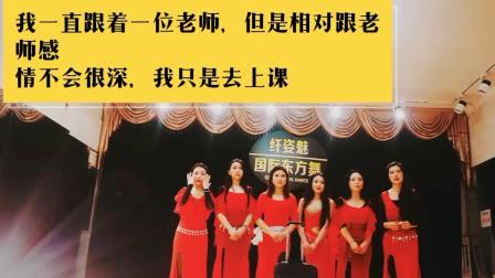 上海肚皮舞 学员蓉蓉原创  十堰肚皮舞  襄樊肚皮舞  荆门肚皮舞