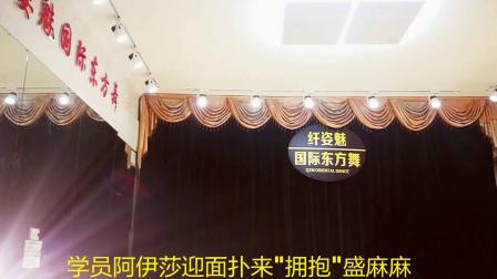 北京肚皮舞  新疆肚皮舞 学员张楠编舞感言