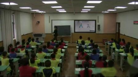 四年级下册《运算定律》—乘法分配律-贵州省 - 遵义