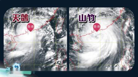 熱帶氣旋越近,威脅一定越大?