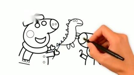 小猪佩奇送给弟弟的新恐龙气球 简笔画