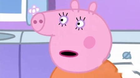 小猪佩奇:大家一起吃黑莓点心,都亏了猪妈妈摘的水果!