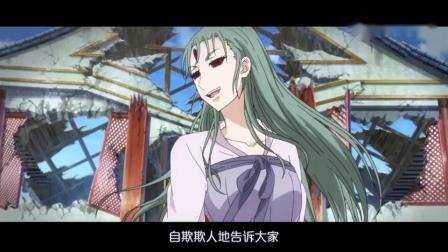 狐妖小红娘金晨曦篇定档pv,白苏感情线终于来了.mp4