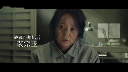 Innocence (2020)【翻供】台灣預告