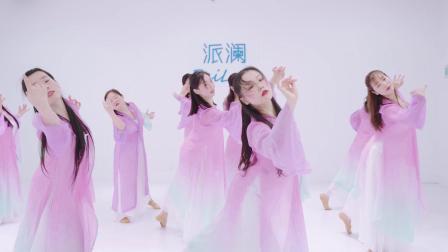 派澜 中国舞《多情种》指导老师:陈敉拓