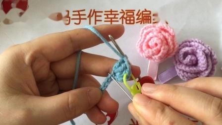 米妈手作 蔷薇花发夹