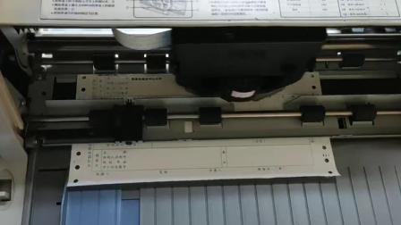 爱普生lq630k730k据发货单针式发专用票针式打印机