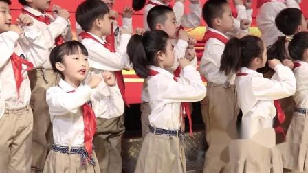 2、蚌山区-水游城学校-《儿童团歌》