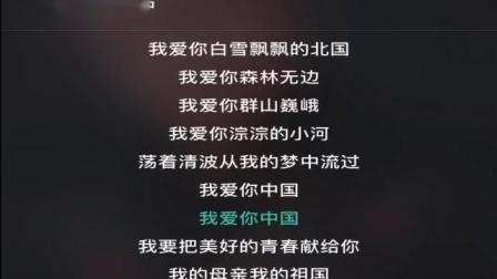 高音萨克斯《 我爱你中国 》光头阿中