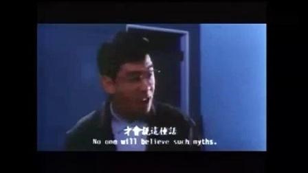 猛鬼霸王花 15