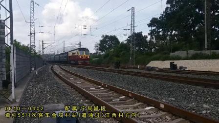 爱剪辑-2020.07.07星期二——骑行金鸡村站之行(终结版).mp4