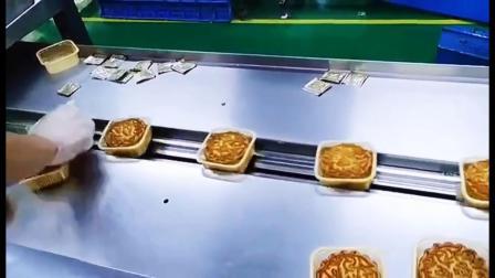 广式月饼自动包装机 单个托盒包装