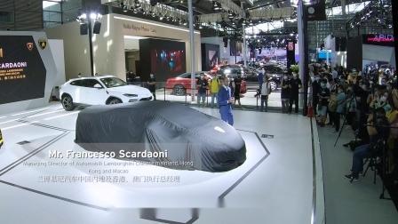 兰博基尼2020粤港澳车展