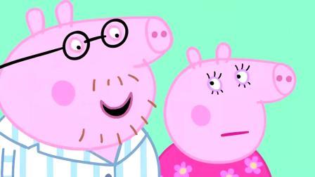 小猪佩奇:那么大的哭声,为什么伯母要吹响小号呢?