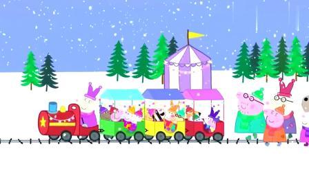 小猪佩奇:圣诞老人的年纪已经非常大了,比猪爸爸还要老!