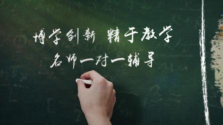 泸县康桥文化艺术培训学校