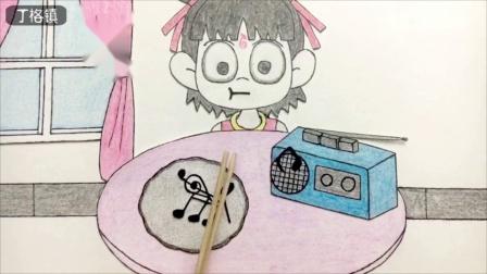手绘定格动画:打开收音机,蹦出音符饼干,哪吒的食物就有了
