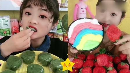 萌姐吃播:青团奶油草莓,大口秒超过瘾,我向往的生活
