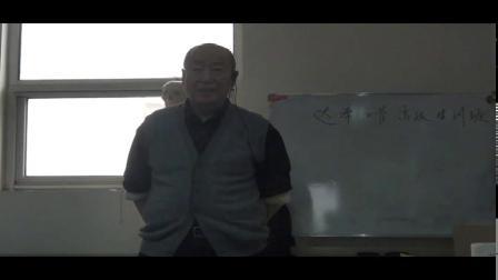 李茂发-达摩正骨高级培训班讲课视频(二)