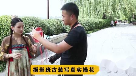 济南好莱坞化妆美容培训学校——古风写真实操花絮