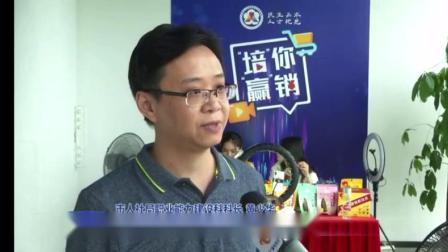 九江市华科技工学校-20-7-8-大规模职业技能培训保就业