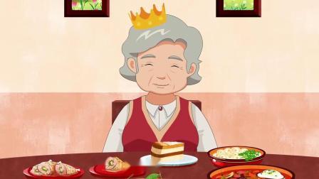 老奶奶没有牙,生日蛋糕都吃不了,牙牙精灵帮着做副假牙