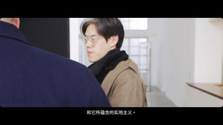 居舍系列:北京《House Picks》