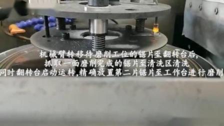 勤龙数控全自动圆台平面磨床磨削流程.mp4