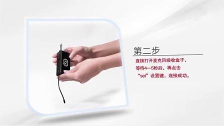 森然K-MIC U9无线麦克风与接收器对码介绍.mp4